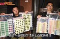 深水埗冚非法賭檔 檢45萬元籌碼