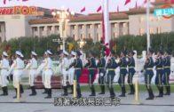 國慶69周年 14萬人天安門廣場觀升旗儀式