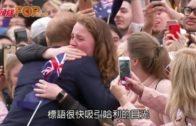 女粉絲從8歲喜歡哈利 王子為她打破皇室禮儀