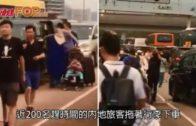 皇崗入境車道一度大塞車 逾百內地客落車企圖行路來港