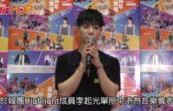 韓團出席國慶音樂會  莊錠欣教講廣東話