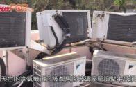 冷氣機被擊中受損  吳鎮宇報警 : 鄰居愛理不理