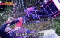 泰無牌飛行員駕滑翔傘失事撞欄  韓男遊客斷「子孫根」