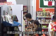 溫碧霞晒巨鑽 名店入貨