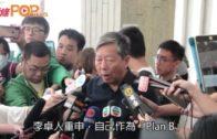 劉小麗不滿拖延確認提名  李卓人宣佈參與補選