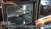 配備探肉針 高效大容量焗爐