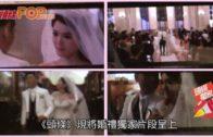苟芸慧喊爆嫁陸漢洋  加國古堡婚禮獨家片