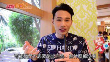 王梓軒有使命感繼續唱歌  正能量新歌感動截肢歌迷