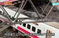 台火車出軌一刻畫面曝光  高速入彎 車頭先翻側