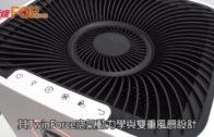 空氣清新機高效入屋 兩側雙濾網設計