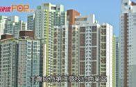 稱將成第三核心商業區 陳茂波冀帶來可持續發展