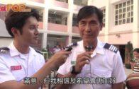 馬德鐘何廣沛滿意收視 劉佩玥擔心氣管淋巴問題