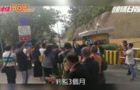 朱經緯出獄與親友擁抱  無回應傳媒提問
