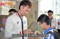 胡兆康寄語學生:對興趣不要放棄