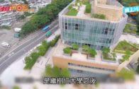 消息指恒管將正名為大學  改名為「香港恒生大學」