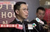 楊潤雄質疑「廣教中」  Ben Sir拍片反駁