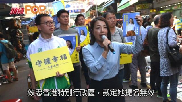 傳劉小麗或被DQ  選舉主任依法決參選資格