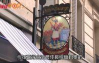 法國長棍麵包 爭取列UNESCO非物質文化遺產