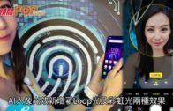 V11平玩熒幕指紋 水滴形前置鏡頭