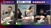吱喳特試:即食韓食系列 1