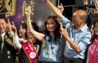 11232018翻轉高雄 韓流觀戰三人行系列報道(十六)韓國瑜造勢大會結束前舞台的煙火