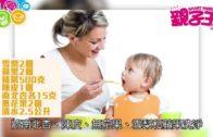 【11月2日親子Daily】  如何處理孩子發脾氣?