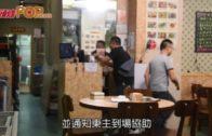 賊人潛米芝蓮食肆爆竊 擸電腦撬櫃枱偷走2萬元