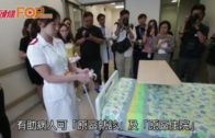 天水圍醫院綜合病房啟用 急症室周三起24小時服務