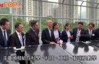 樂善堂主席捐380萬元 為中小學安裝「太陽能光伏板」