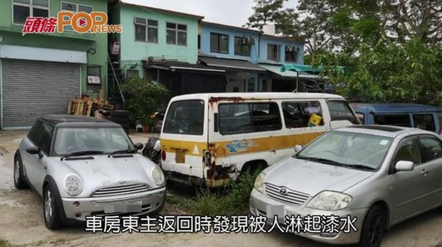 西貢4車遭淋起漆水毀容 車房東主疑拒付佗地惹禍