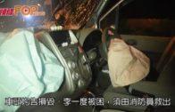 西沙路七人車互撼釀4傷 疑司機打瞌睡肇禍