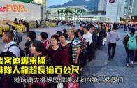 旅客迫爆東涌 排隊人龍超長逾百公尺