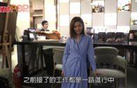 爆將奪陳志雲舞台初吻 胡琳:會叫老公到場欣賞