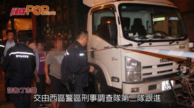 長泊路旁 香港仔回收店貨車遭縱火