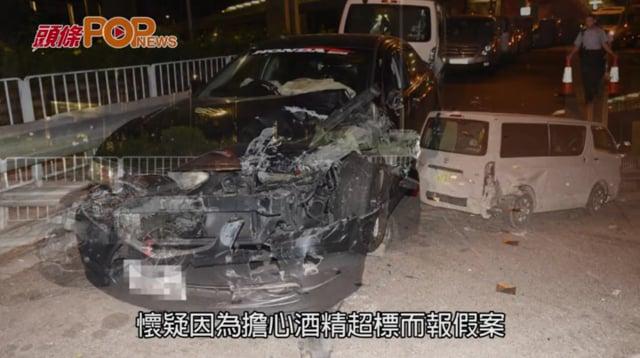 元朗炒車怕吹波超標 車主自編導演報假案被捕
