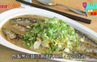 食家鮮美湯菜 葱花麵豉湯浸秋刀魚