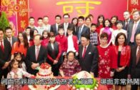 羅老太百歲壽辰 願望 「家人團圓一切順利」