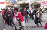 被阻離紅磡首飾店 安徽遊客與女導遊推撞受傷