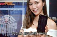 升級熒幕指紋 小米8Pro透視新裝
