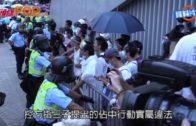 佔中9人被控開審 近百人到場聲援