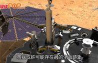 「洞察號」成功登陸火星 傳回首張照片