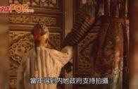 意大利名導貝托魯奇病逝 《末代皇帝》曾奪奧斯卡
