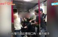 大叔車廂內向女乘客狂咳 正義男出言阻止遭叉頸
