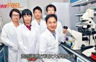 賀建奎就實驗引爭議道歉 實驗成果已交科學期刊審批