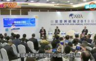 陶傑:西方科學界譴責 中國科學家編輯基因