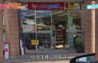 韓國店「禁止中國人出入」 總部回應稱店主個人行為