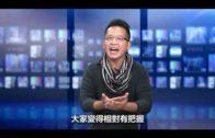 翔談:選總統……大家一起來!!