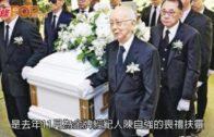 鄒文懷逝世享年91歲  嘉禾創辦人曾捧紅李小龍
