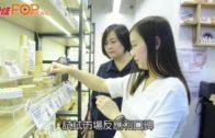 CEO轉營美容用品店 傳承市場營運成功術
