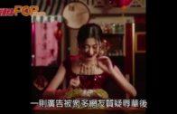 辱華風波擴大 D&G創辦人拍片中文道歉
